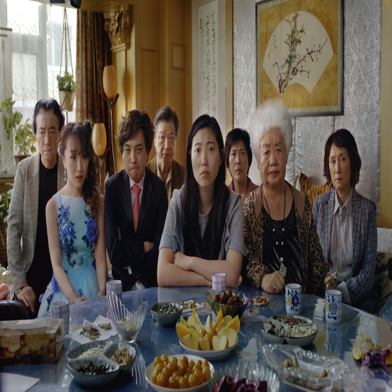 Sundance 2019 Audience Award Winner: The Farewell